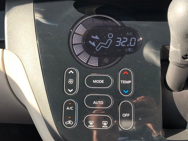 G セーフティパッケージ -神奈川県仕入- ツートンカラー 衝突軽減ブレーキ 全方位カメラ SDナビ フルセグ Mサーバー Bluetooth接続 左側電動スライドドア シートヒーター スマートキー リアサンシェード 禁煙車(32枚目)