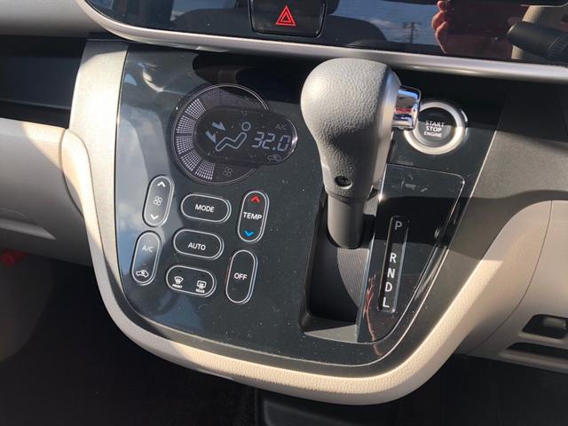 G セーフティパッケージ -神奈川県仕入- ツートンカラー 衝突軽減ブレーキ 全方位カメラ SDナビ フルセグ Mサーバー Bluetooth接続 左側電動スライドドア シートヒーター スマートキー リアサンシェード 禁煙車(33枚目)