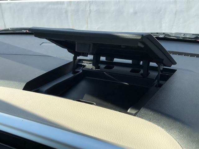 G セーフティパッケージ -神奈川県仕入- ツートンカラー 衝突軽減ブレーキ 全方位カメラ SDナビ フルセグ Mサーバー Bluetooth接続 左側電動スライドドア シートヒーター スマートキー リアサンシェード 禁煙車(37枚目)