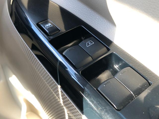 G セーフティパッケージ -神奈川県仕入- ツートンカラー 衝突軽減ブレーキ 全方位カメラ SDナビ フルセグ Mサーバー Bluetooth接続 左側電動スライドドア シートヒーター スマートキー リアサンシェード 禁煙車(38枚目)