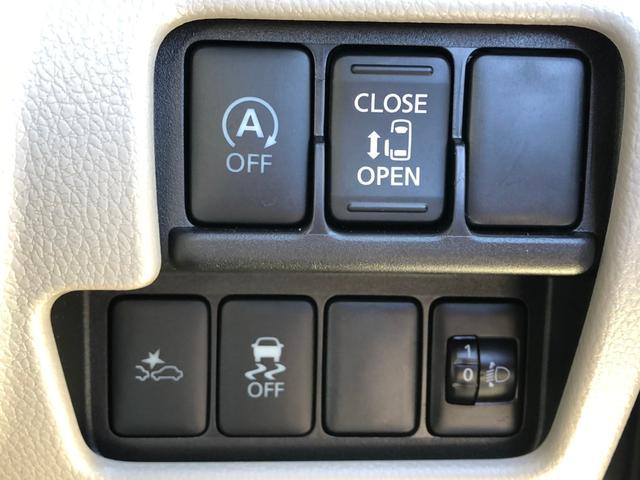 G セーフティパッケージ -神奈川県仕入- ツートンカラー 衝突軽減ブレーキ 全方位カメラ SDナビ フルセグ Mサーバー Bluetooth接続 左側電動スライドドア シートヒーター スマートキー リアサンシェード 禁煙車(39枚目)