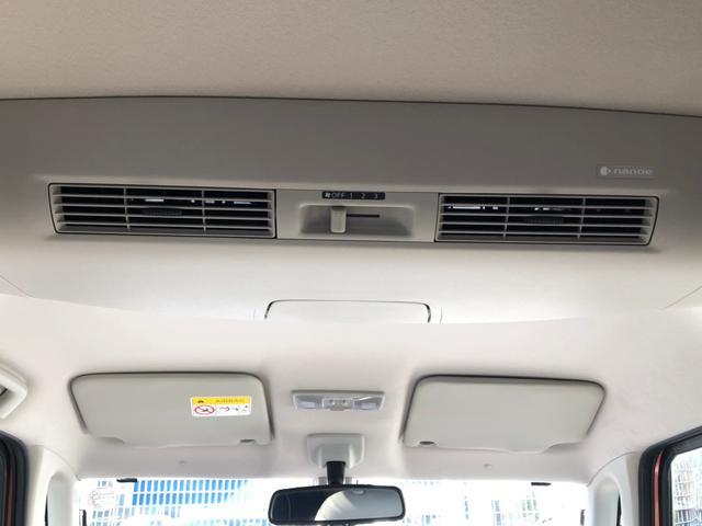 G セーフティパッケージ -神奈川県仕入- ツートンカラー 衝突軽減ブレーキ 全方位カメラ SDナビ フルセグ Mサーバー Bluetooth接続 左側電動スライドドア シートヒーター スマートキー リアサンシェード 禁煙車(44枚目)