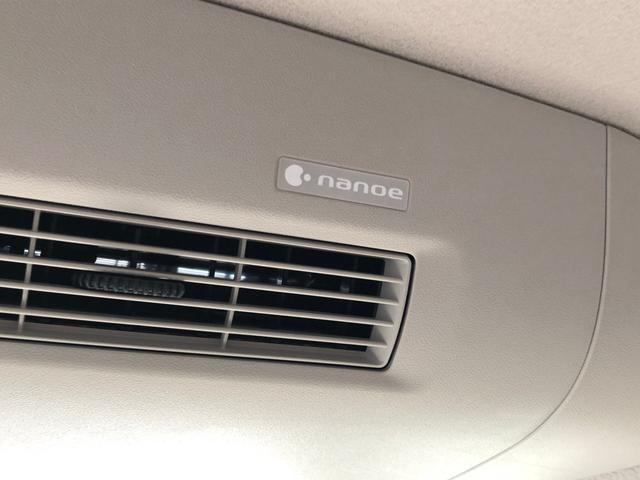 G セーフティパッケージ -神奈川県仕入- ツートンカラー 衝突軽減ブレーキ 全方位カメラ SDナビ フルセグ Mサーバー Bluetooth接続 左側電動スライドドア シートヒーター スマートキー リアサンシェード 禁煙車(45枚目)