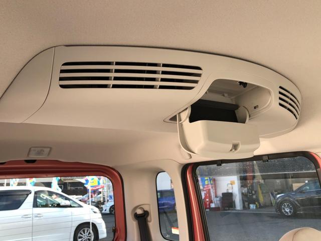 G セーフティパッケージ -神奈川県仕入- ツートンカラー 衝突軽減ブレーキ 全方位カメラ SDナビ フルセグ Mサーバー Bluetooth接続 左側電動スライドドア シートヒーター スマートキー リアサンシェード 禁煙車(46枚目)