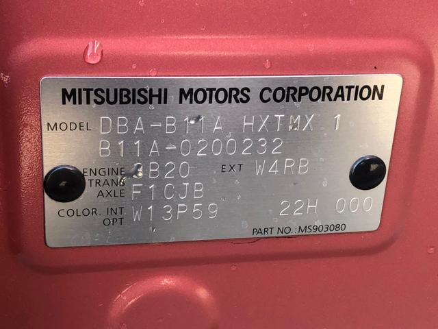 G セーフティパッケージ -神奈川県仕入- ツートンカラー 衝突軽減ブレーキ 全方位カメラ SDナビ フルセグ Mサーバー Bluetooth接続 左側電動スライドドア シートヒーター スマートキー リアサンシェード 禁煙車(56枚目)