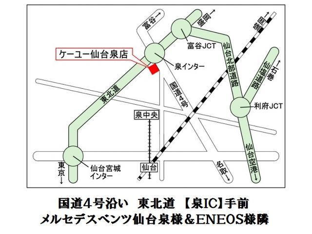 G セーフティパッケージ -神奈川県仕入- ツートンカラー 衝突軽減ブレーキ 全方位カメラ SDナビ フルセグ Mサーバー Bluetooth接続 左側電動スライドドア シートヒーター スマートキー リアサンシェード 禁煙車(57枚目)