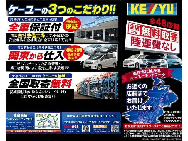 G セーフティパッケージ -神奈川県仕入- ツートンカラー 衝突軽減ブレーキ 全方位カメラ SDナビ フルセグ Mサーバー Bluetooth接続 左側電動スライドドア シートヒーター スマートキー リアサンシェード 禁煙車(59枚目)