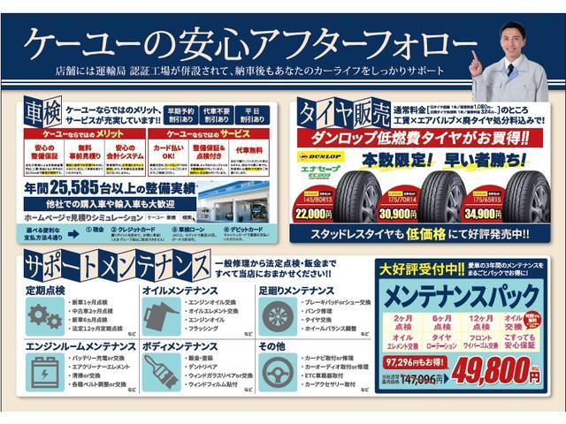 G セーフティパッケージ -神奈川県仕入- ツートンカラー 衝突軽減ブレーキ 全方位カメラ SDナビ フルセグ Mサーバー Bluetooth接続 左側電動スライドドア シートヒーター スマートキー リアサンシェード 禁煙車(67枚目)