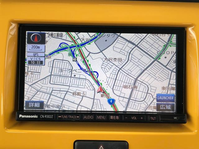 Xターボ -静岡県仕入- デュアルカメラブレーキ 車線逸脱警報 SDナビ CD・DVD フルセグ Bluetooth接続 ビルトインETC バックカメラ シートヒーター HID フォグ スマートキー 禁煙車(26枚目)