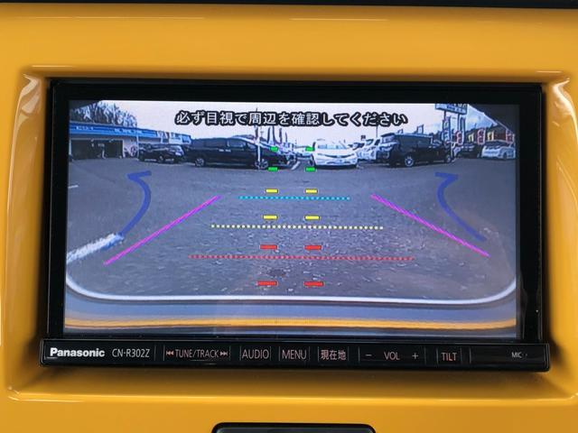 Xターボ -静岡県仕入- デュアルカメラブレーキ 車線逸脱警報 SDナビ CD・DVD フルセグ Bluetooth接続 ビルトインETC バックカメラ シートヒーター HID フォグ スマートキー 禁煙車(27枚目)