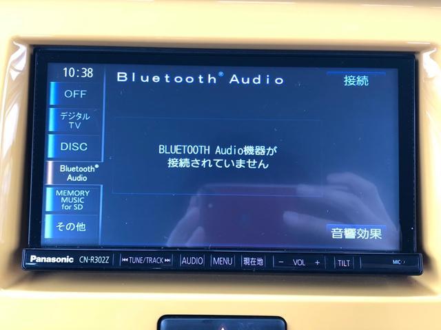 Xターボ -静岡県仕入- デュアルカメラブレーキ 車線逸脱警報 SDナビ CD・DVD フルセグ Bluetooth接続 ビルトインETC バックカメラ シートヒーター HID フォグ スマートキー 禁煙車(28枚目)