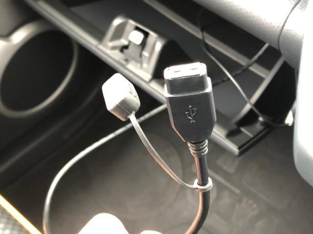 Xターボ -静岡県仕入- デュアルカメラブレーキ 車線逸脱警報 SDナビ CD・DVD フルセグ Bluetooth接続 ビルトインETC バックカメラ シートヒーター HID フォグ スマートキー 禁煙車(40枚目)