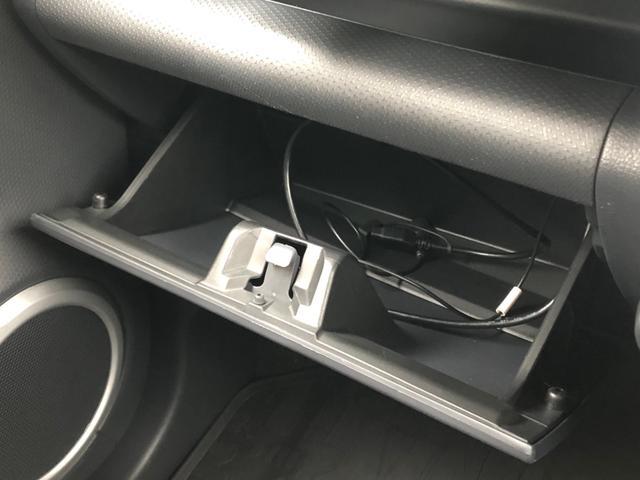 Xターボ -静岡県仕入- デュアルカメラブレーキ 車線逸脱警報 SDナビ CD・DVD フルセグ Bluetooth接続 ビルトインETC バックカメラ シートヒーター HID フォグ スマートキー 禁煙車(41枚目)