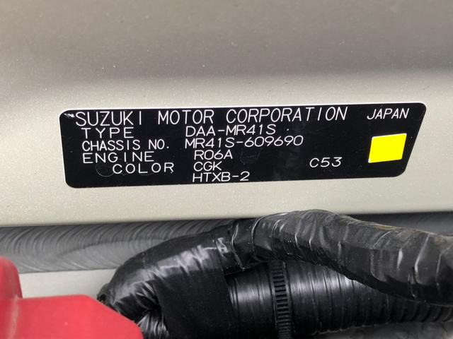 Xターボ -静岡県仕入- デュアルカメラブレーキ 車線逸脱警報 SDナビ CD・DVD フルセグ Bluetooth接続 ビルトインETC バックカメラ シートヒーター HID フォグ スマートキー 禁煙車(54枚目)