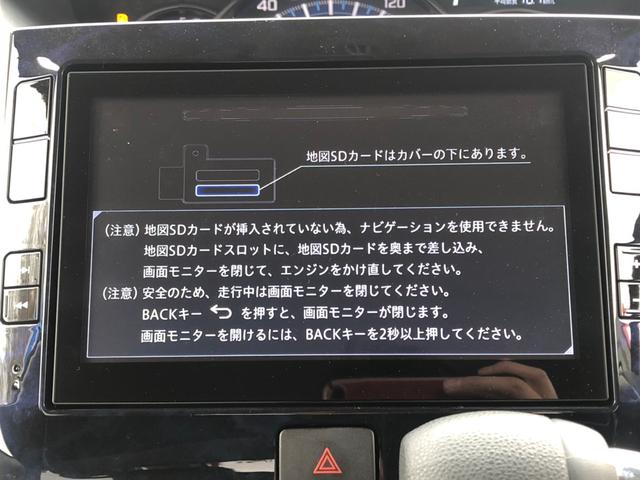 カスタムX トップエディションVS SAIII -奈良県仕入- スマートアシスト 車線逸脱警告 オートハイビーム 純正8型ナビ 全方位カメラ フルセグ ブルートゥース ETC USB接続 LEDライト&フォグ ドライブレコーダー スマートキー 禁煙(27枚目)