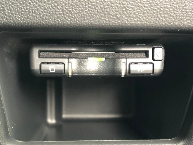 カスタムX トップエディションVS SAIII -奈良県仕入- スマートアシスト 車線逸脱警告 オートハイビーム 純正8型ナビ 全方位カメラ フルセグ ブルートゥース ETC USB接続 LEDライト&フォグ ドライブレコーダー スマートキー 禁煙(37枚目)