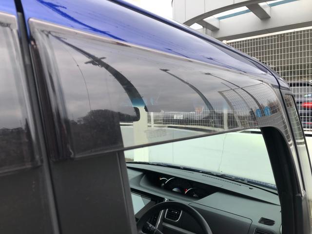 カスタムX トップエディションVS SAIII -奈良県仕入- スマートアシスト 車線逸脱警告 オートハイビーム 純正8型ナビ 全方位カメラ フルセグ ブルートゥース ETC USB接続 LEDライト&フォグ ドライブレコーダー スマートキー 禁煙(46枚目)