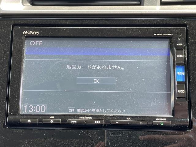 13G・F -茨木県仕入- 後期型 ホンダセンシング レーダークルーズ メモリーナビ CD・DVD フルセグ ミュージックサーバー USB ETC バックカメラ 車線逸脱警告 スマートキー プッシュスタート(25枚目)