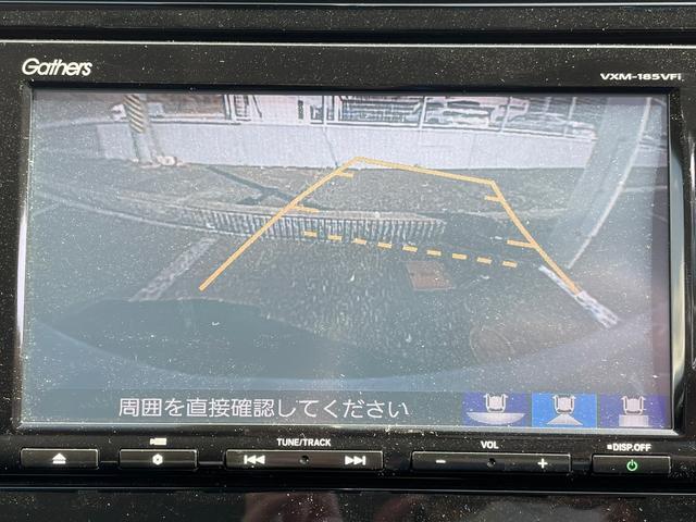 13G・F -茨木県仕入- 後期型 ホンダセンシング レーダークルーズ メモリーナビ CD・DVD フルセグ ミュージックサーバー USB ETC バックカメラ 車線逸脱警告 スマートキー プッシュスタート(27枚目)