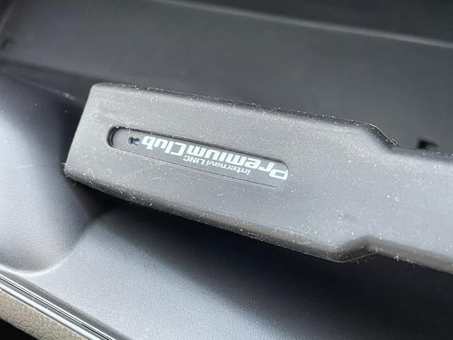 13G・F -茨木県仕入- 後期型 ホンダセンシング レーダークルーズ メモリーナビ CD・DVD フルセグ ミュージックサーバー USB ETC バックカメラ 車線逸脱警告 スマートキー プッシュスタート(32枚目)