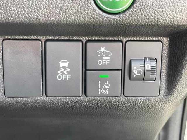 13G・F -茨木県仕入- 後期型 ホンダセンシング レーダークルーズ メモリーナビ CD・DVD フルセグ ミュージックサーバー USB ETC バックカメラ 車線逸脱警告 スマートキー プッシュスタート(37枚目)