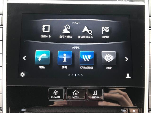 200GT-tタイプP 黒革電動シート シートヒーター アラウンドビューモニター 衝突軽減システム レーダークルーズ 純正メモリーナビ CD DVD フルセグ BT接続 USB ETC LEDライト コーナーセンサー 禁煙車(33枚目)