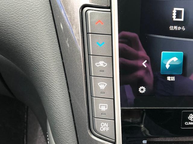 200GT-tタイプP 黒革電動シート シートヒーター アラウンドビューモニター 衝突軽減システム レーダークルーズ 純正メモリーナビ CD DVD フルセグ BT接続 USB ETC LEDライト コーナーセンサー 禁煙車(35枚目)