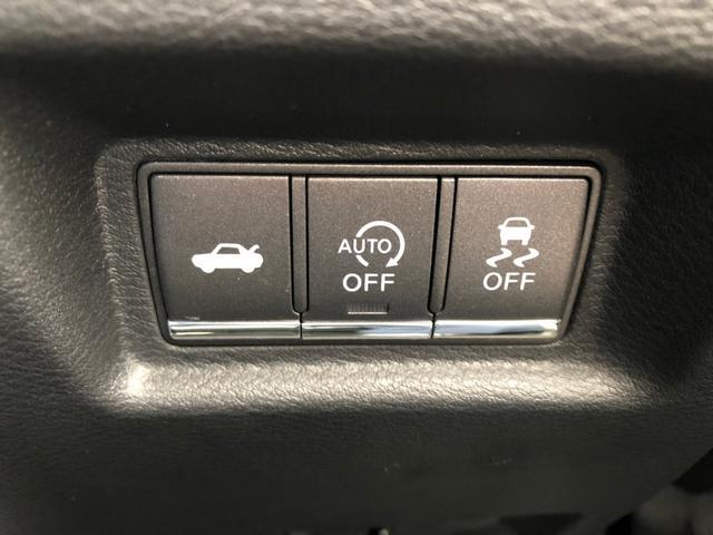 200GT-tタイプP 黒革電動シート シートヒーター アラウンドビューモニター 衝突軽減システム レーダークルーズ 純正メモリーナビ CD DVD フルセグ BT接続 USB ETC LEDライト コーナーセンサー 禁煙車(47枚目)