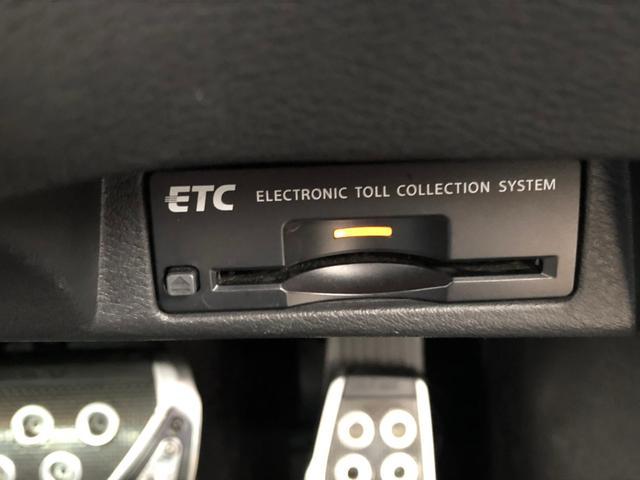 200GT-tタイプP 黒革電動シート シートヒーター アラウンドビューモニター 衝突軽減システム レーダークルーズ 純正メモリーナビ CD DVD フルセグ BT接続 USB ETC LEDライト コーナーセンサー 禁煙車(48枚目)