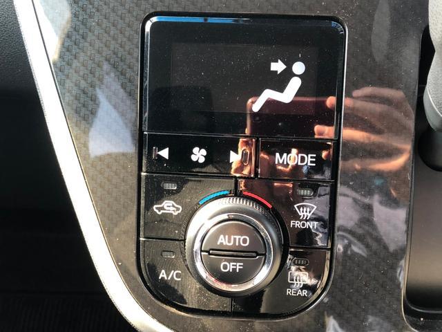 カスタム Xリミテッド SAIII -東京仕入- スマートアシスト 360°ドライブレコーダー メモリーナビ CD・DVD フルセグ バックカメラ ETC BT接続 オートハイビーム 車線逸脱警告 LEDライト スマートキー 禁煙車(30枚目)