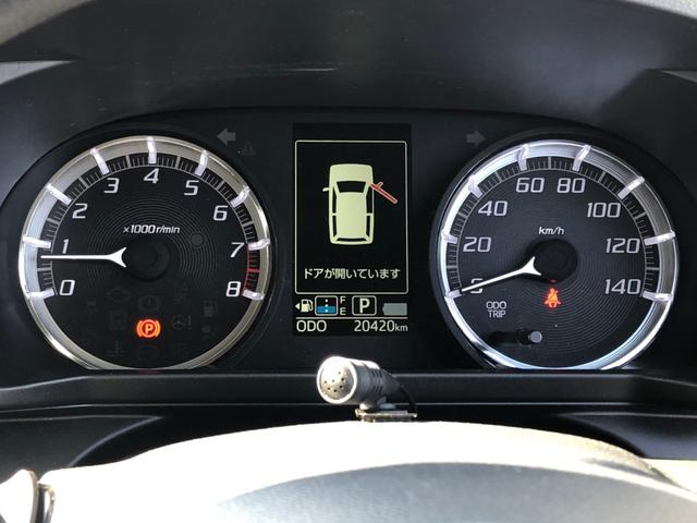 カスタム Xリミテッド SAIII -東京仕入- スマートアシスト 360°ドライブレコーダー メモリーナビ CD・DVD フルセグ バックカメラ ETC BT接続 オートハイビーム 車線逸脱警告 LEDライト スマートキー 禁煙車(41枚目)