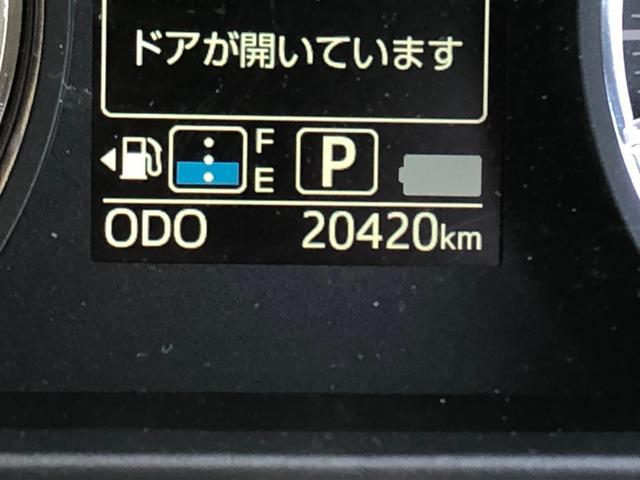 カスタム Xリミテッド SAIII -東京仕入- スマートアシスト 360°ドライブレコーダー メモリーナビ CD・DVD フルセグ バックカメラ ETC BT接続 オートハイビーム 車線逸脱警告 LEDライト スマートキー 禁煙車(42枚目)