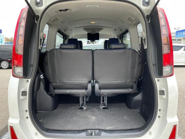 Si モデリスタエアロ 衝突軽減ブレーキ 後席モニター ドライブレコーダー SDナビ バックカメラ フルセグ Bluetooth接続 ETC 車線逸脱警告 LEDライト シートカバー スマートキー 禁煙車(24枚目)