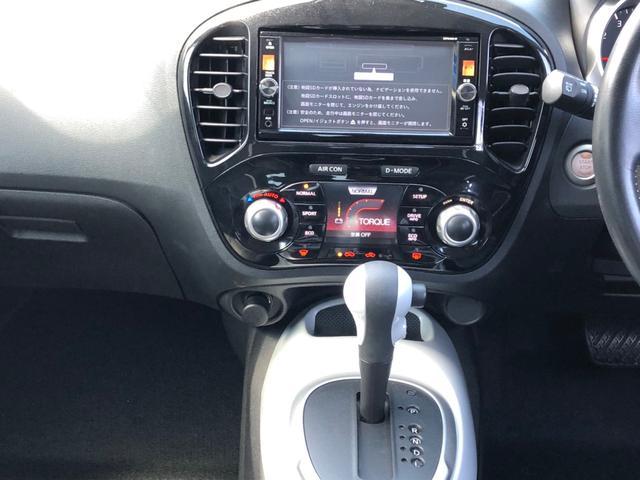 15RX パーソナライゼーション 全方位カメラ レザーシート シートヒーター SDナビ CD/DVD フルセグ ミュージックサーバー ETC USB HIDオートライト フォグ インテリキー プッシュスタート ウィンカーミラー 禁煙車(12枚目)