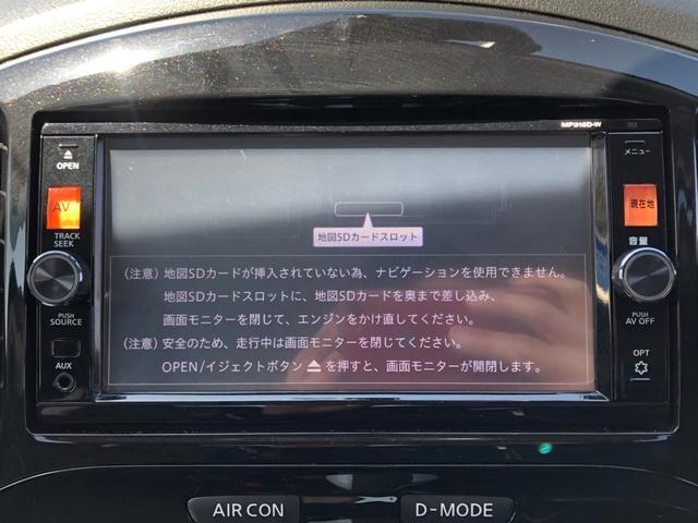 15RX パーソナライゼーション 全方位カメラ レザーシート シートヒーター SDナビ CD/DVD フルセグ ミュージックサーバー ETC USB HIDオートライト フォグ インテリキー プッシュスタート ウィンカーミラー 禁煙車(25枚目)