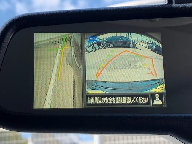 15RX パーソナライゼーション 全方位カメラ レザーシート シートヒーター SDナビ CD/DVD フルセグ ミュージックサーバー ETC USB HIDオートライト フォグ インテリキー プッシュスタート ウィンカーミラー 禁煙車(27枚目)