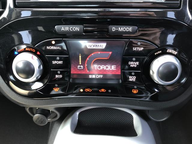 15RX パーソナライゼーション 全方位カメラ レザーシート シートヒーター SDナビ CD/DVD フルセグ ミュージックサーバー ETC USB HIDオートライト フォグ インテリキー プッシュスタート ウィンカーミラー 禁煙車(29枚目)