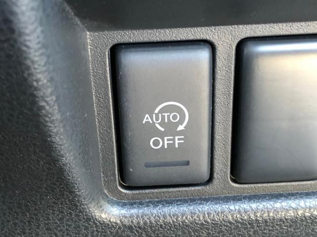 15RX パーソナライゼーション 全方位カメラ レザーシート シートヒーター SDナビ CD/DVD フルセグ ミュージックサーバー ETC USB HIDオートライト フォグ インテリキー プッシュスタート ウィンカーミラー 禁煙車(36枚目)