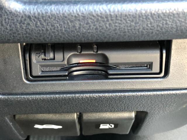 15RX パーソナライゼーション 全方位カメラ レザーシート シートヒーター SDナビ CD/DVD フルセグ ミュージックサーバー ETC USB HIDオートライト フォグ インテリキー プッシュスタート ウィンカーミラー 禁煙車(38枚目)