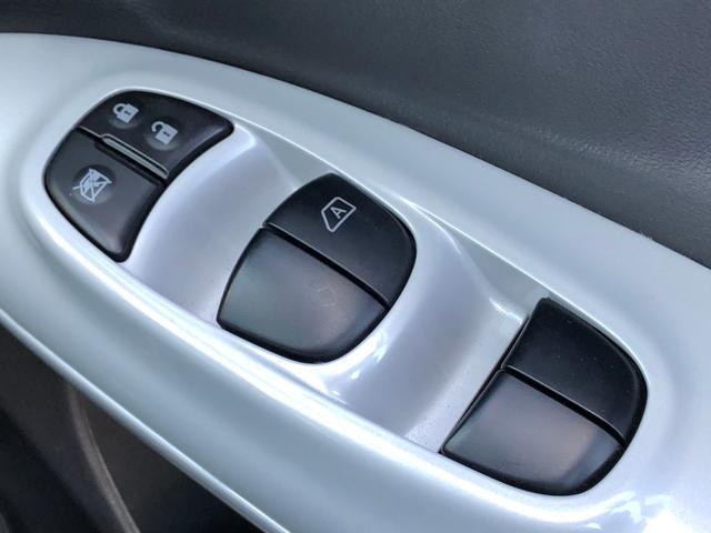 15RX パーソナライゼーション 全方位カメラ レザーシート シートヒーター SDナビ CD/DVD フルセグ ミュージックサーバー ETC USB HIDオートライト フォグ インテリキー プッシュスタート ウィンカーミラー 禁煙車(39枚目)