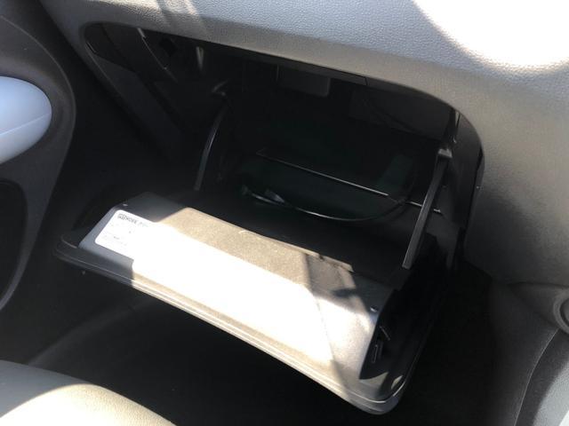 15RX パーソナライゼーション 全方位カメラ レザーシート シートヒーター SDナビ CD/DVD フルセグ ミュージックサーバー ETC USB HIDオートライト フォグ インテリキー プッシュスタート ウィンカーミラー 禁煙車(42枚目)