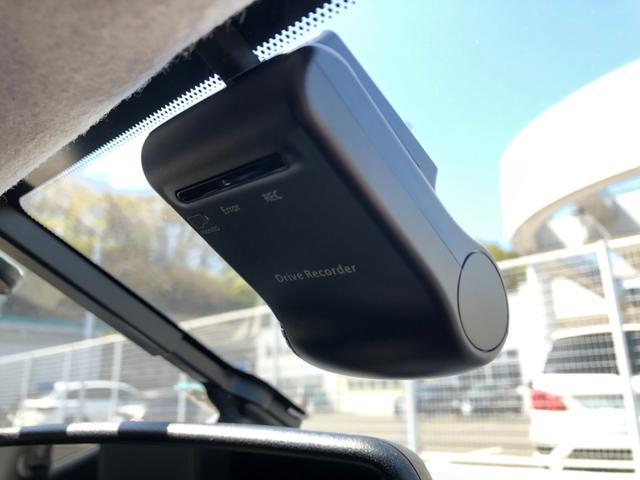 15RX パーソナライゼーション 全方位カメラ レザーシート シートヒーター SDナビ CD/DVD フルセグ ミュージックサーバー ETC USB HIDオートライト フォグ インテリキー プッシュスタート ウィンカーミラー 禁煙車(44枚目)