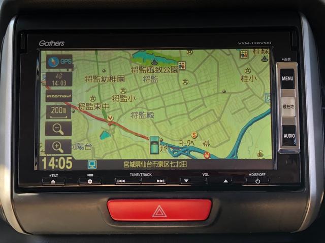 G・ターボパッケージ -鳥取県仕入-クルーズコントロール メモリーナビ CD・DVD 1セグTV ETC ミュージックサーバー バックカメラ HIDオートライト フォグ 両側電動スライドドア  パドルシフト シートカーバー(26枚目)