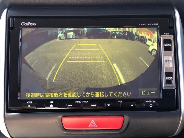 G・ターボパッケージ -鳥取県仕入-クルーズコントロール メモリーナビ CD・DVD 1セグTV ETC ミュージックサーバー バックカメラ HIDオートライト フォグ 両側電動スライドドア  パドルシフト シートカーバー(27枚目)