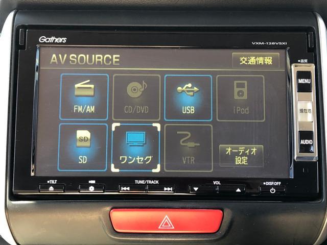 G・ターボパッケージ -鳥取県仕入-クルーズコントロール メモリーナビ CD・DVD 1セグTV ETC ミュージックサーバー バックカメラ HIDオートライト フォグ 両側電動スライドドア  パドルシフト シートカーバー(28枚目)