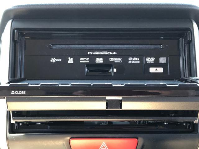 G・ターボパッケージ -鳥取県仕入-クルーズコントロール メモリーナビ CD・DVD 1セグTV ETC ミュージックサーバー バックカメラ HIDオートライト フォグ 両側電動スライドドア  パドルシフト シートカーバー(29枚目)