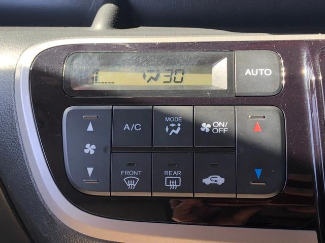 G・ターボパッケージ -鳥取県仕入-クルーズコントロール メモリーナビ CD・DVD 1セグTV ETC ミュージックサーバー バックカメラ HIDオートライト フォグ 両側電動スライドドア  パドルシフト シートカーバー(30枚目)