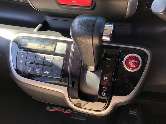 G・ターボパッケージ -鳥取県仕入-クルーズコントロール メモリーナビ CD・DVD 1セグTV ETC ミュージックサーバー バックカメラ HIDオートライト フォグ 両側電動スライドドア  パドルシフト シートカーバー(31枚目)