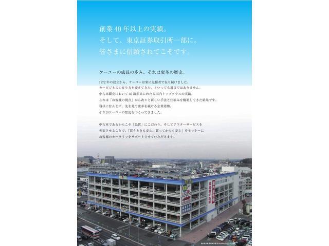 G・ターボパッケージ -鳥取県仕入-クルーズコントロール メモリーナビ CD・DVD 1セグTV ETC ミュージックサーバー バックカメラ HIDオートライト フォグ 両側電動スライドドア  パドルシフト シートカーバー(64枚目)