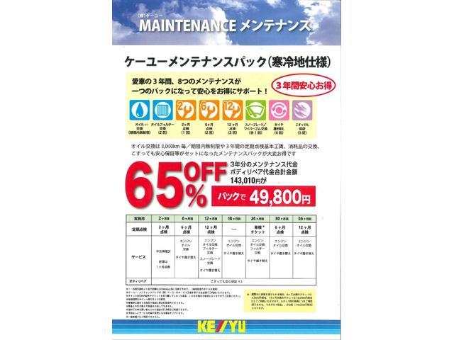 G・ターボパッケージ -鳥取県仕入-クルーズコントロール メモリーナビ CD・DVD 1セグTV ETC ミュージックサーバー バックカメラ HIDオートライト フォグ 両側電動スライドドア  パドルシフト シートカーバー(66枚目)